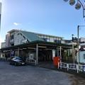 Photos: 西八王子駅