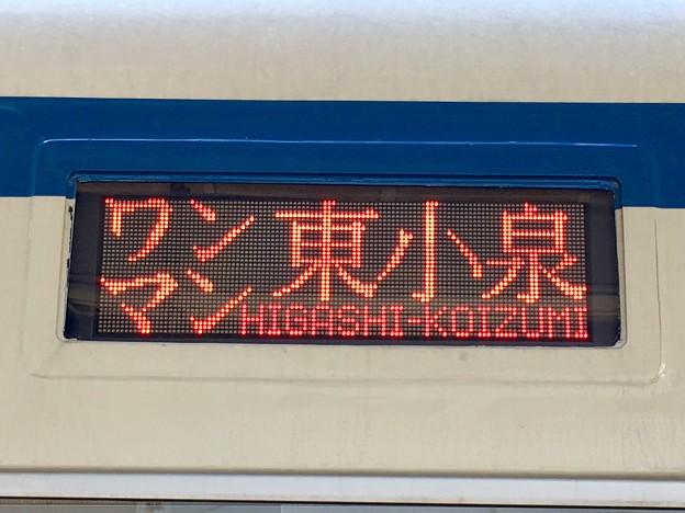 東武桐生線 ワンマン:東小泉行き