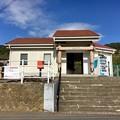 Photos: 大平下駅