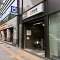 Photos: 蔵前駅