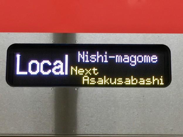 都営浅草線 普通:西馬込行き