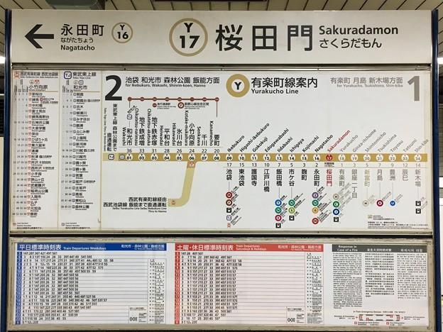 桜田門駅 Sakuradamon Sta.