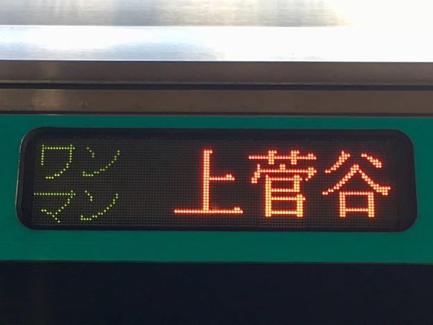 JR水郡線 ワンマン:上菅谷行き