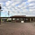 Photos: 玉戸駅