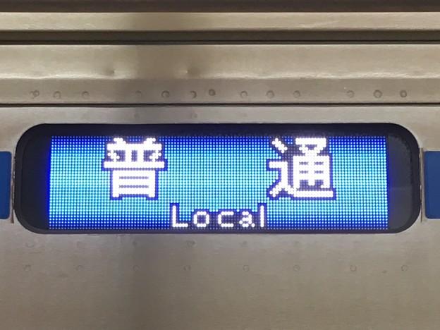 横浜市営地下鉄ブルーライン 普通:あざみ野行き