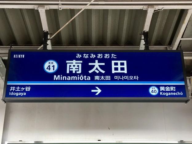 南太田駅 Minamiota Sta.