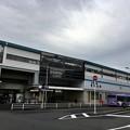 写真: 松飛台駅