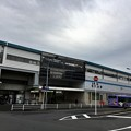 Photos: 松飛台駅