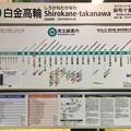Photos: 白金高輪駅 Shirokane-takanawa Sta.