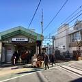 Photos: 東武練馬駅