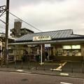 Photos: 武蔵新田駅
