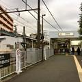 Photos: 沼部駅