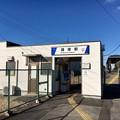 Photos: 篠塚駅