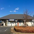 Photos: 藪塚駅