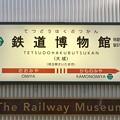 Photos: 鉄道博物館駅 Tetsudo-Hakubutsukan Sta.