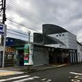 Photos: 草薙駅(静岡鉄道)