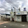 Photos: 長沼駅