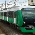 Photos: 静岡A3000形