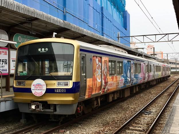 伊豆箱根鉄道7000系(ラブライブラッピング)