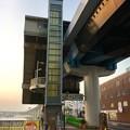 Photos: 金沢八景駅 シーサイドライン本駅舎延伸後の旧駅舎