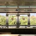 幸浦駅 Sachiura Sta.