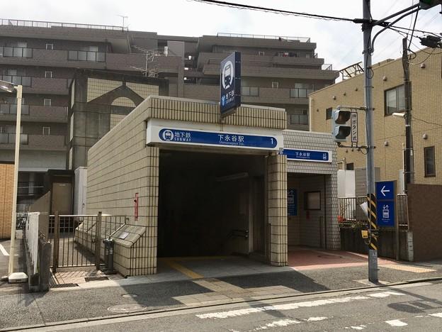 Photos: 下永谷駅