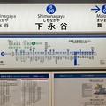 下永谷駅 Shimonagaya Sta.