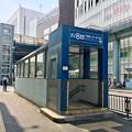 Photos: 戸塚駅