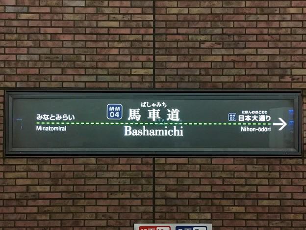 馬車道駅 Bashamichi Sta.