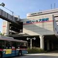 Photos: 大船駅