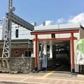 Photos: 大月駅