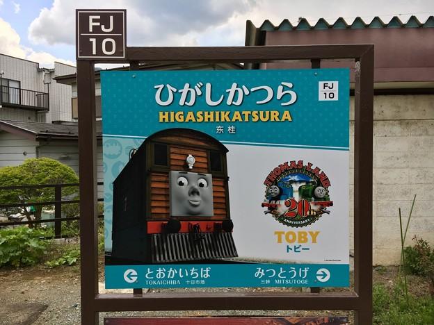 東桂駅 Higashikatsura Sta.