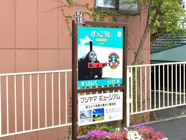 月江寺駅 Gekkoji Sta.