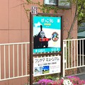 Photos: 月江寺駅 Gekkoji Sta.