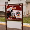 Photos: 都留市駅 Tsurushi Sta.