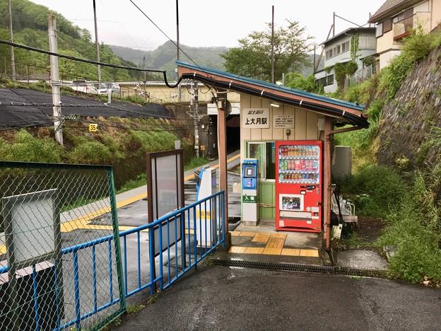 Photos: 上大月駅