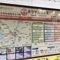 Photos: 町屋駅前停留場 Machiya-ekimae Sta.