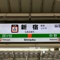 新宿駅 Shinjuku Sta.