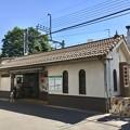 Photos: 青梅街道駅