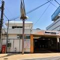 Photos: 都立家政駅