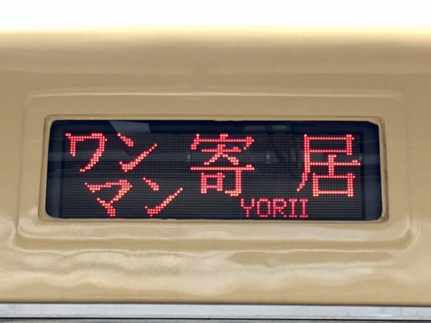 東武東上線 ワンマン:寄居行き