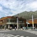 Photos: 朝霞駅