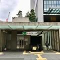 Photos: 大門駅