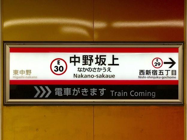 中野坂上駅 Nakano-sakaue Sta.