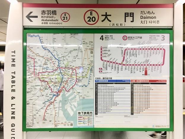 大門駅 Daimon Sta.