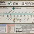 Photos: 麻布十番駅 Azabu-juban Sta.