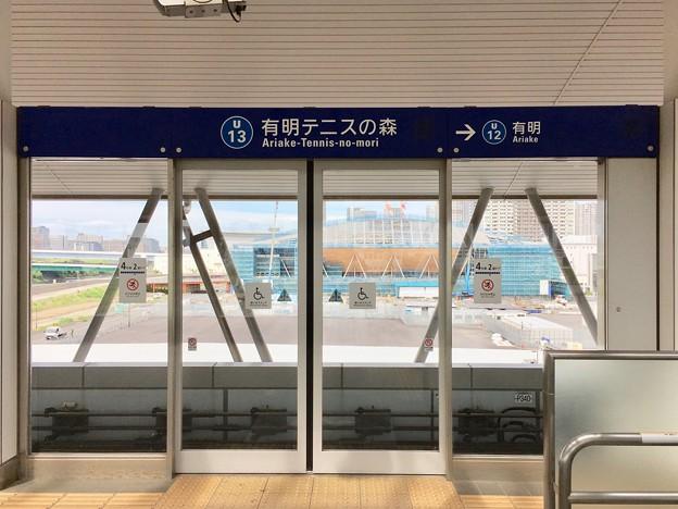 有明テニスの森駅 Ariake-Tennis-no-Mori Sta.