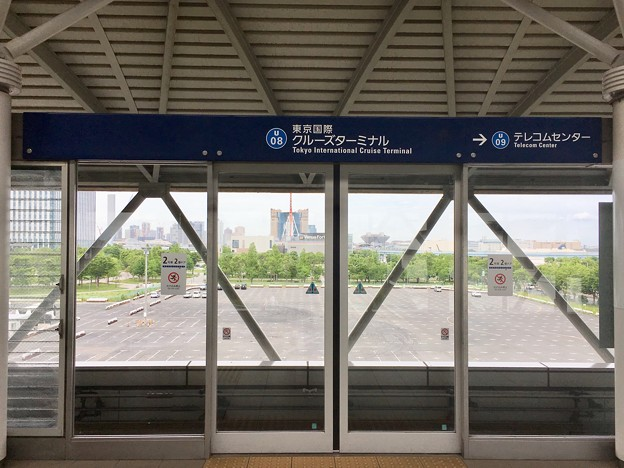 東京国際クルーズターミナル駅 Tokyo International Cruise Terminai Sta.