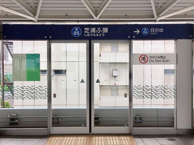 芝浦ふ頭駅 Shibaura-futo Sta.
