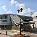 Photos: 西永福駅